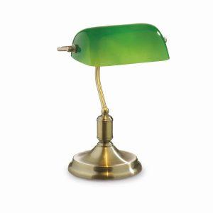 Lampa de masa Lawyer TL1 Brunito