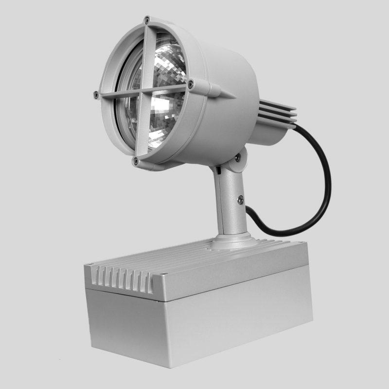 Set 5 proiectoare LED Flavius