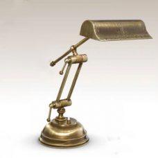Lampa de masa Galleria
